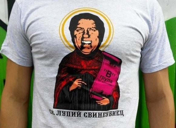 Феновете на Левски се подиграват и правят бизнес на гърба на ЦСКА (снимка)