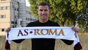 Трансферът на Джеко в Рома се бави, ето причината