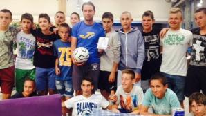 Намалиха наказанието на нов треньор в Левски с четири месеца