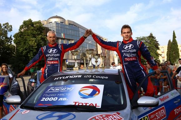 Григоров/Янакиев спечелиха III кръг на Hyundai Racing Trophy