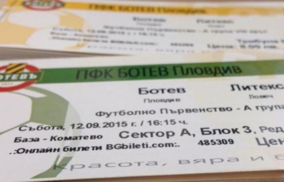 Ботев Пд пуска във вторник билетите за мача с Литекс