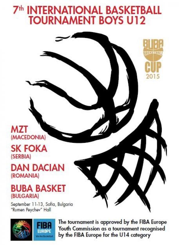 Македонски отбор се включва за първи път в турнира на БУБА Баскет