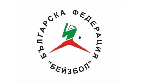Софийско дерби дава начало на 1/2-финалите (програма)