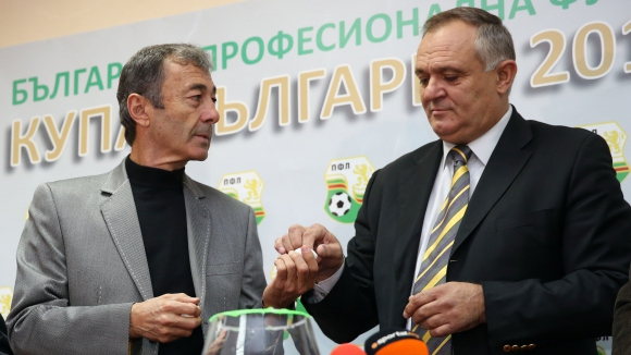 Без Левски - ЦСКА и на 1/8-финал (всички двойки)