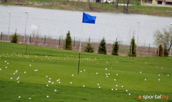 Правец приема Европейския шампионат по голф за клубни професионалисти