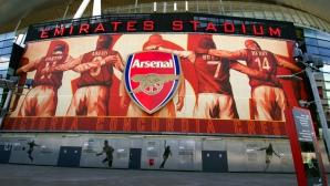Бургаски талант блести с фланелката на Арсенал