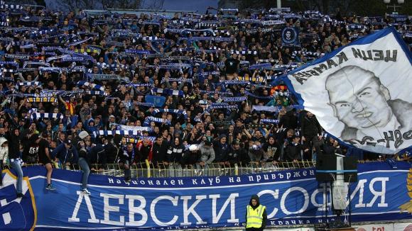 От Левски: Останаха ограничени бройки билети