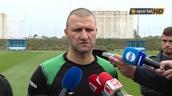 Лаптопа: Лично аз реших да не играем срещу ЦСКА, друг натиск не е имало (видео)