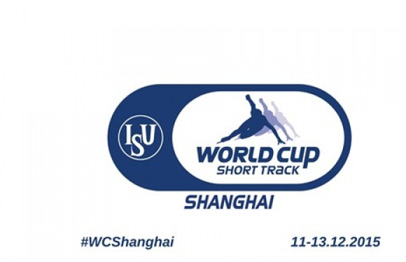 Националите по шорттрек ще участват на Световната купа в Китай