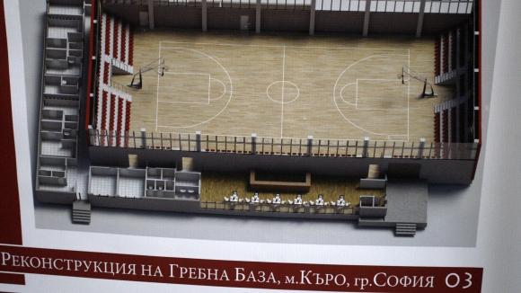 ЦСКА представи проект за нова баскетболна зала (видео+галерия)