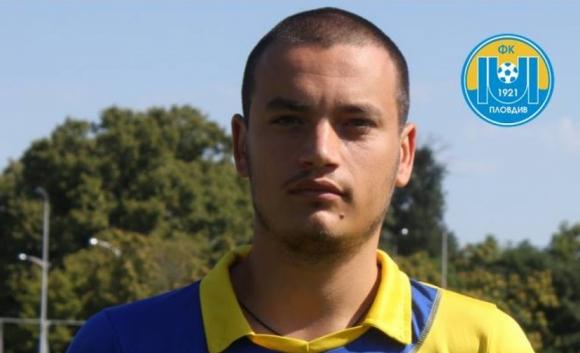 Скандал в Марица! Футболист на тима отстранен