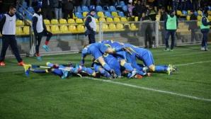 Ростов сътвори луд обрат срещу Мордовия (видео)