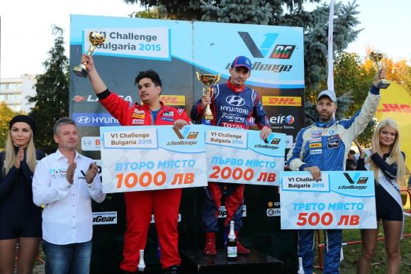 Григор Григоров е победител в петия кръг на V1 Challenge Bulgaria в Благоевград