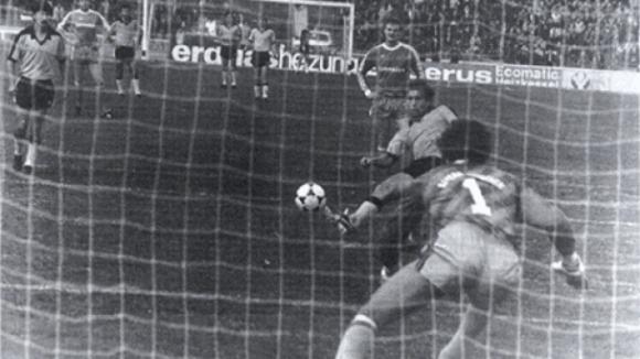 Ботев празнува 31 години от победата си над Байерн (Мюнхен) с 2:0