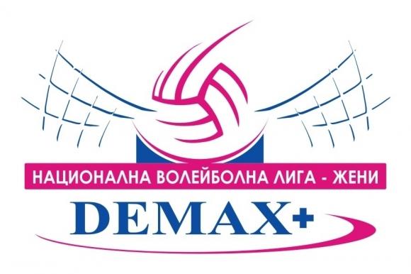 "Пресконференция на НВЛ-жени ""Демакс+"""