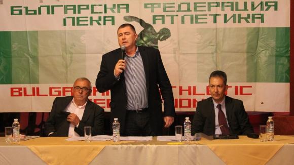Добромир Карамаринов беше преизбран за президент на БФЛА