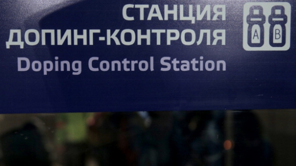 Още трима руски атлети с наказания за допинг