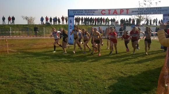 300 атлети участваха в националния шампионат по крос кънтри в Койнаре