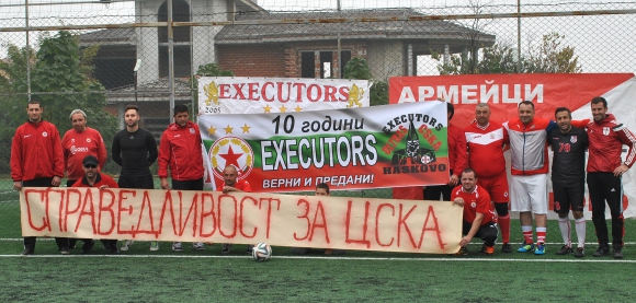 Фен клубовете на ЦСКА от Южна България се събират в Хасково - чакат Гриша Ганчев