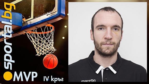 Милован Савич - MVP на V кръг на НБЛ