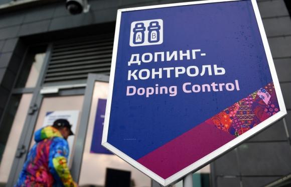 Руснаците ще изпратят своя доклад към ИААФ в четвъртък