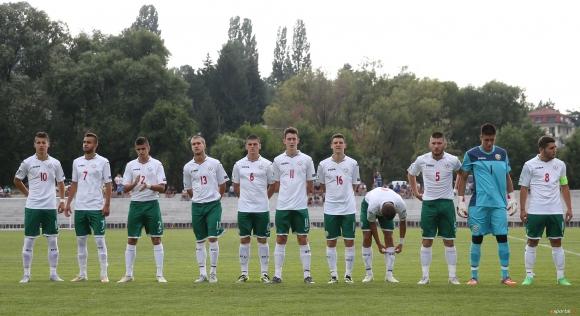"""Изключително нелепо поражение за България - """"лъвчетата"""" се пречупиха в последните секунди"""
