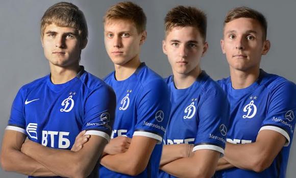 Динамо (Москва) преподписа с четирима младоци