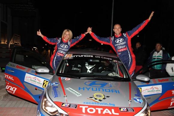 """Стартира финалният шести кръг на Hyundai Racing Trophy на рали """"Средна гора"""""""