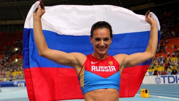Исинбаева: Не приравнявайте всички атлети под един знаменател