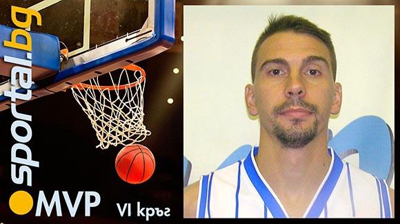 Пламен Алексиев - MVP на VI кръг в НБЛ