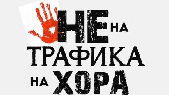 Пирин излиза срещу Левски с фланелки срещу трафика на хора