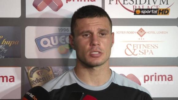 Божиков със 120 минути при победа на Касъмпаша, Рангелов и Михайлов не играха за отборите си