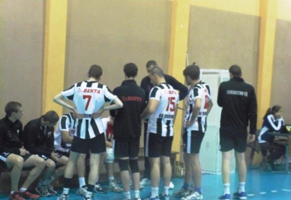 Локомотив (Пловдив) с втора поредна служебна загуба във Висшата лига