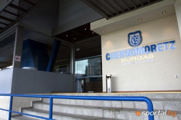 Черноморец рекордьор през есенния полусезон по отсъдени дузпи във вреда на отбора
