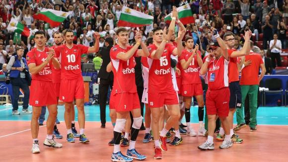Официално: България взе световното по волейбол през 2018-а