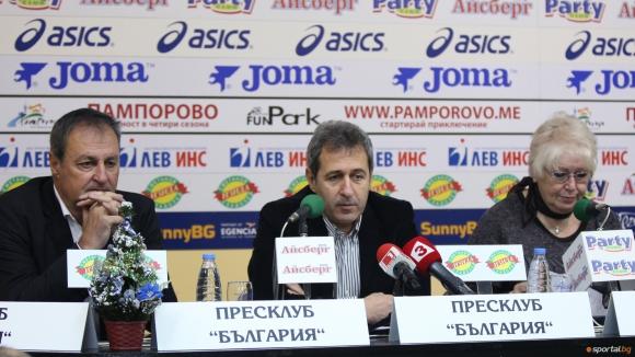 """Фондация """"Български спорт"""" ще връчи специални награди на заслужили през 2015 година"""