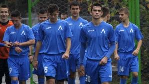 Юношите (младша) на Левски завършиха сезона с категорична победа