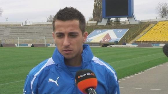 Локомотив (Пловдив) се отказа от бивш играч на Левски