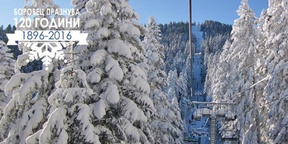 Боровец открива ски зоната с безплатно каране