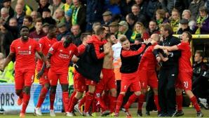 Ливърпул с първа победа за годината в луд мач с девет гола, много обрати и безумни отбрани (видео)