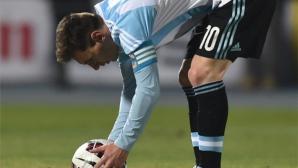 Меси ще играе на ужасен терен в Боливия