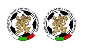 Сдружението на българските футболни привърженици скочи на Плевнелиев