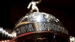 Депортиво Тачира взе минимален аванс срещу УНАМ Пумас