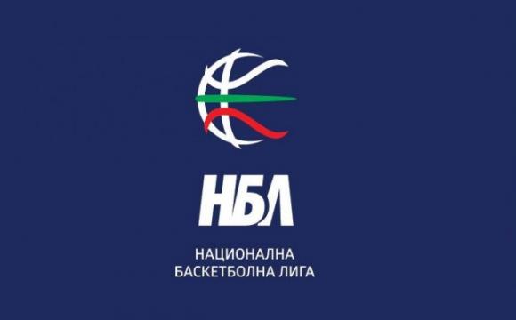 НБЛ наложи глоба от 1600 лева на Спартак (Плевен)