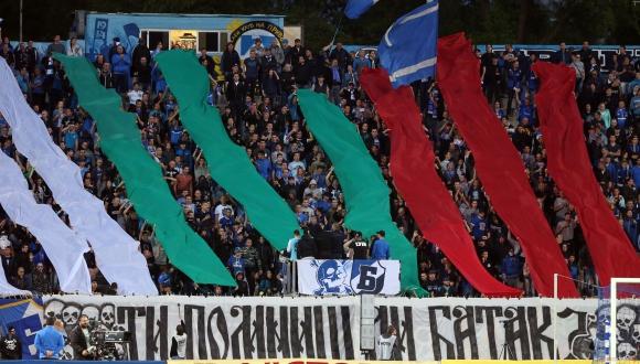 """""""Сините"""" фенове продължават да са против връщането на ЦСКА и Литекс в елита"""