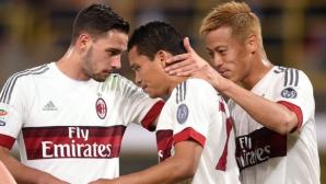 Бака измъкна Милан в Болоня (видео)