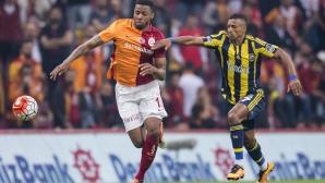 Галатарасай взе Купата на Турция и спаси сезона