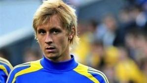 Амкар за първи път ще има представител на голямо първенство