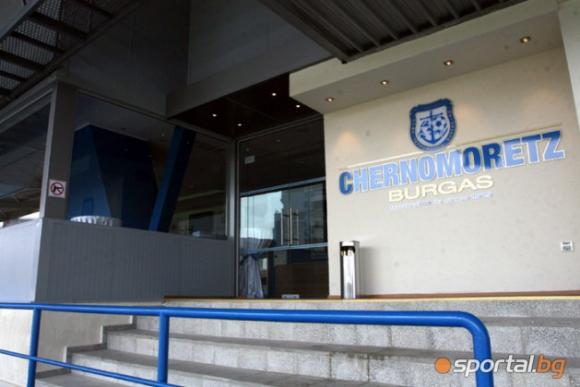 """И БФС се включва в огледа на стадион """"Черноморец"""""""