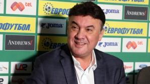 Какво каза Борислав Михайлов за ЦСКА